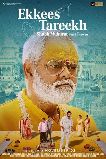 Ekkees Tareekh Shubh Muhurat Poster
