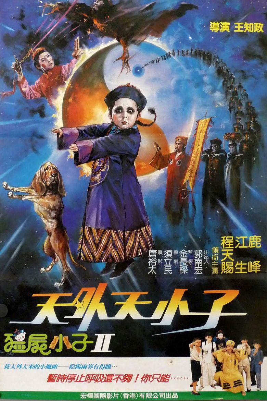 Vampire Kid II Poster