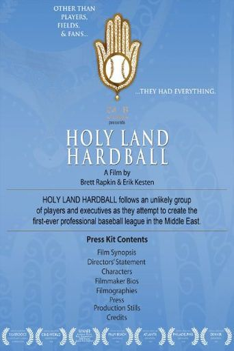 Holy Land Hardball Poster