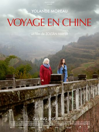 Voyage en Chine Poster