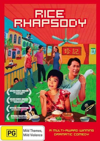 Rice Rhapsody Poster