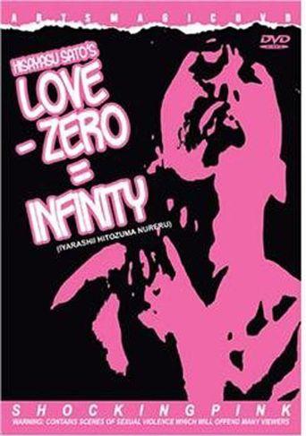 Love - Zero = Infinity Poster