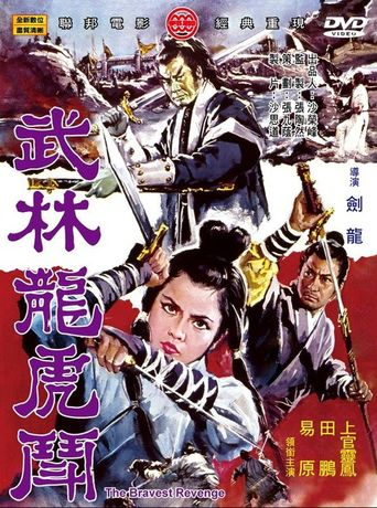 The Bravest Revenge Poster