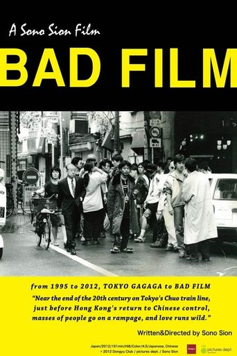 BAD FILM Poster