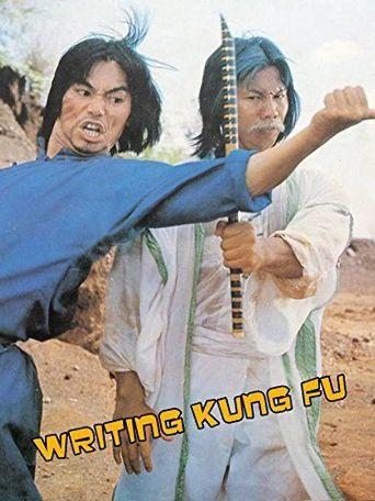 Writing Kung Fu Poster
