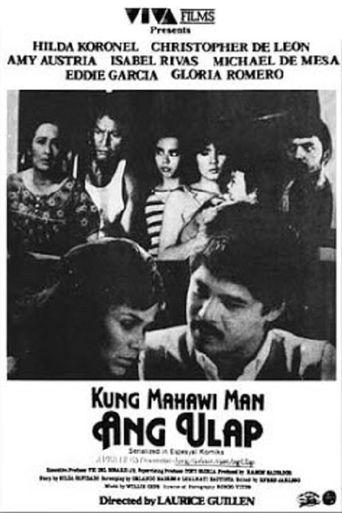Kung Mahawi Man Ang Ulap Poster