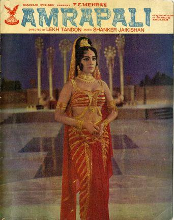 Amrapali Poster