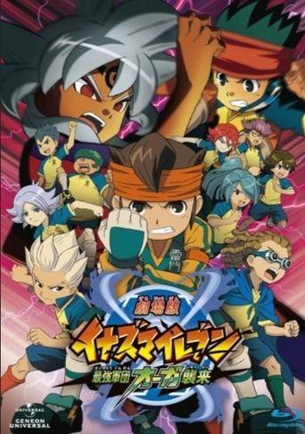 Inazuma Eleven: The Movie Poster
