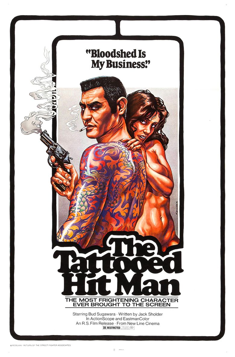 The Tattooed Hit Man Poster
