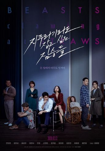 Beasts Clawing at Straws Poster