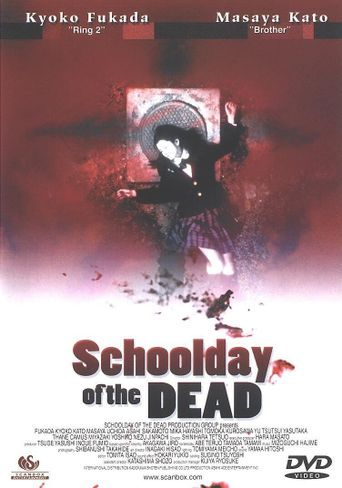 School Day of the Dead Poster