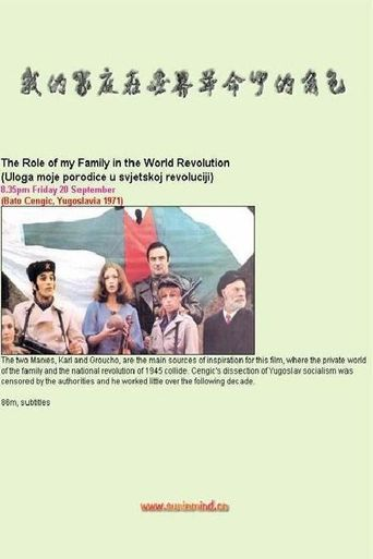 The Role of My Family in the Revolution Poster
