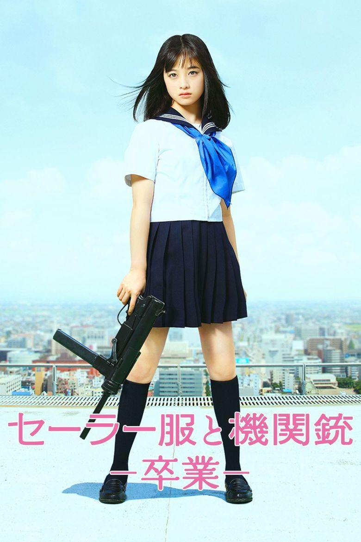 Sailor Suit and Machine Gun: Graduation Poster