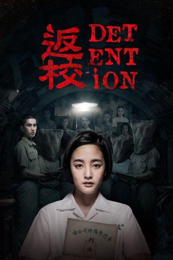 Detention Poster