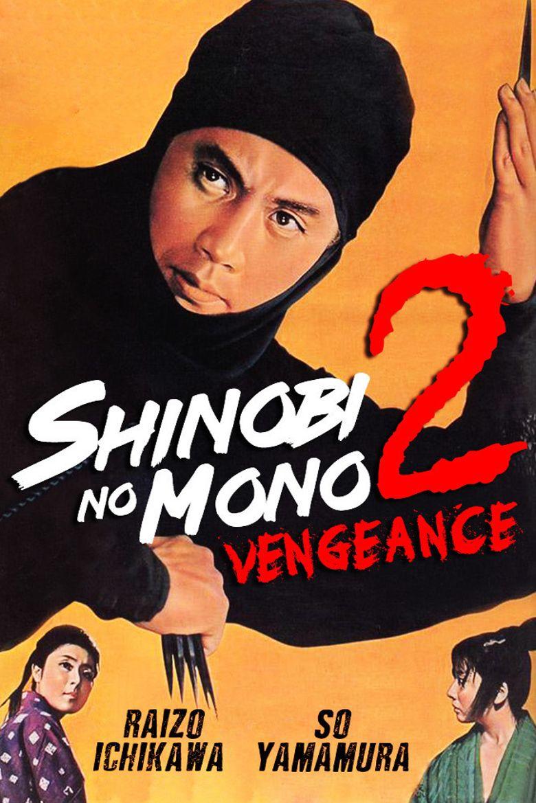 Watch Shinobi no Mono 2: Vengeance