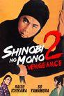 Watch Ninja 2