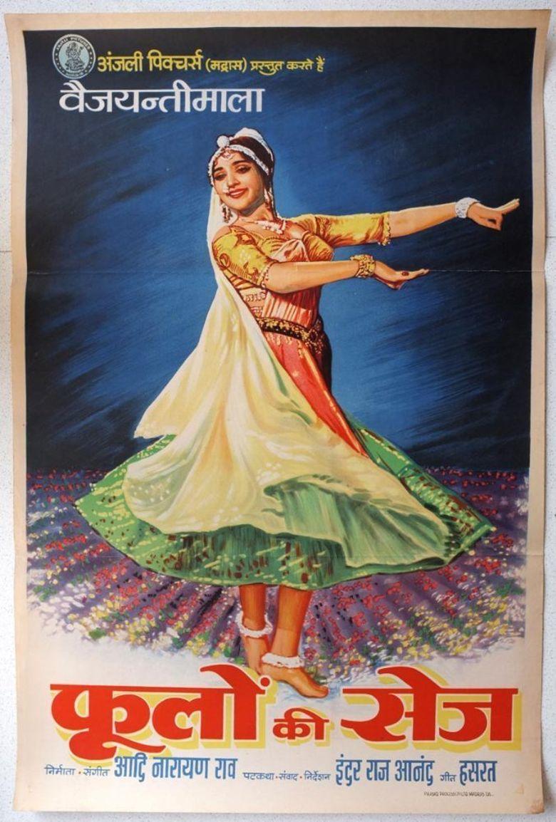 Phoolon Ki Sej Poster