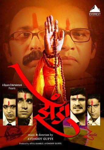 Zenda Poster