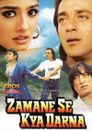 Watch Zamane Se Kya Darna