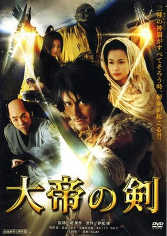 The Sword of Alexander Poster