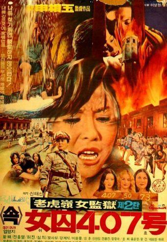 Woman Prisoner No. 407 II Poster