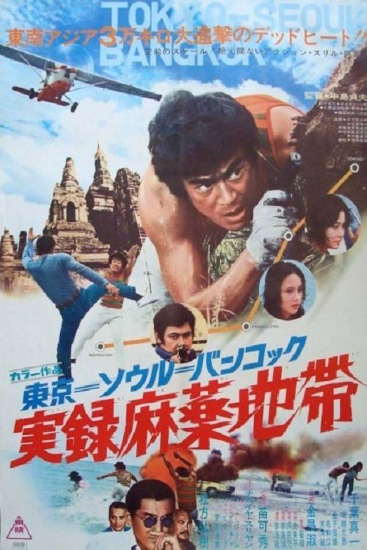 Tokyo-Seoul-Bangkok Drug Triangle Poster