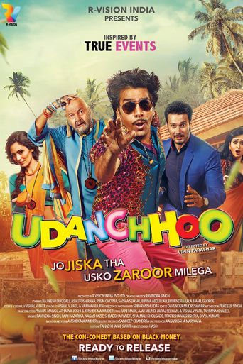 Udanchhoo Poster