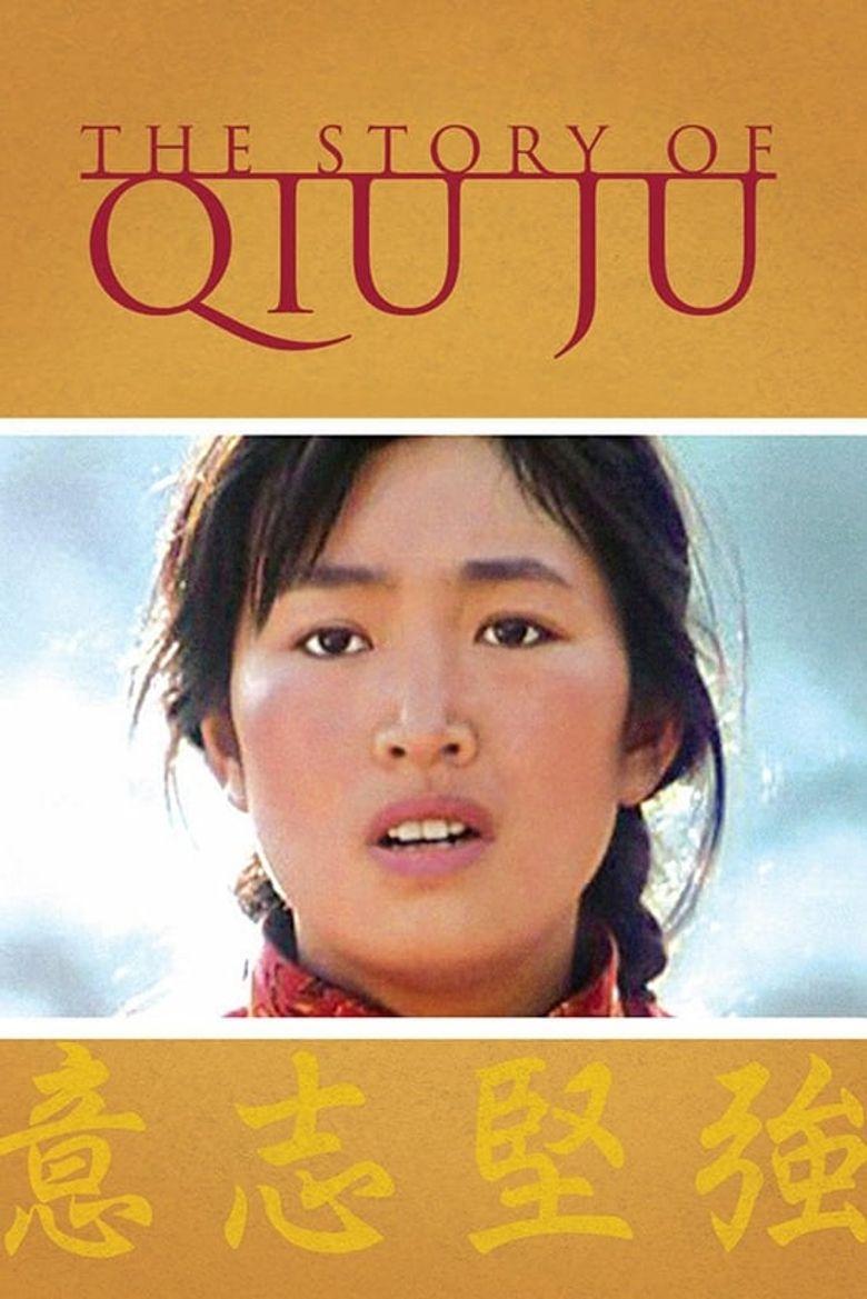 The Story of Qiu Ju Poster