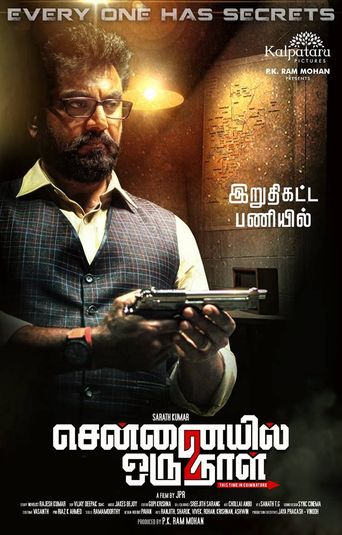 Chennaiyil Oru Naal 2 Poster