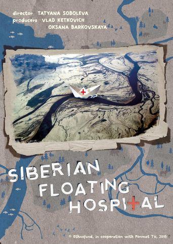 Siberian Floating Hospital Poster