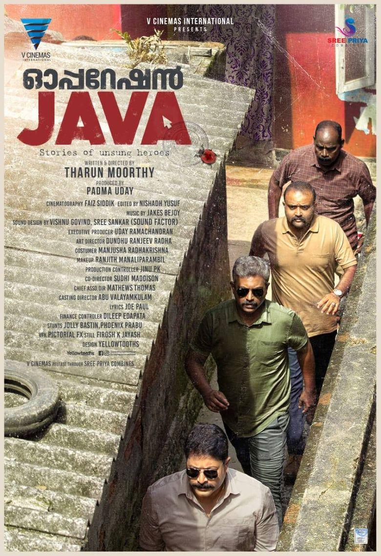 Operation Java Poster