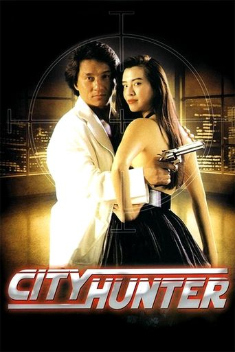 Watch City Hunter