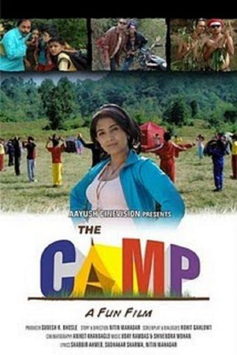 The Camp Poster