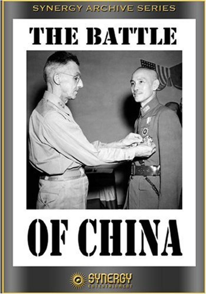 Why We Fight: The Battle of China Poster