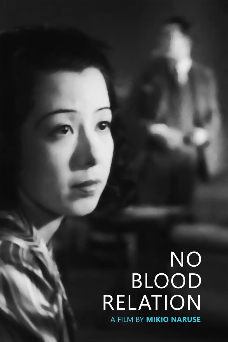 No Blood Relation Poster