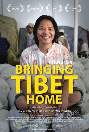 Bringing Home Tibet Poster