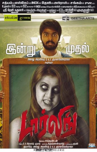 Watch Darling