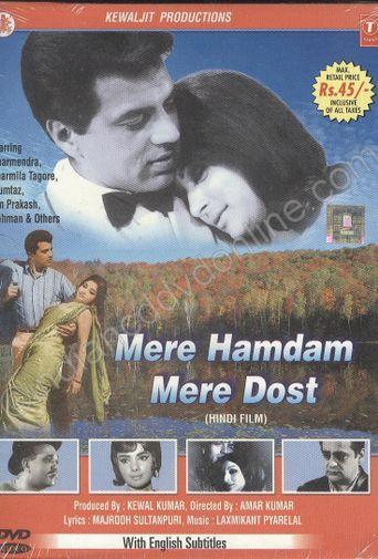 Mere Hamdam Mere Dost Poster