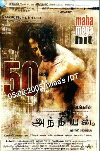 Anniyan Poster