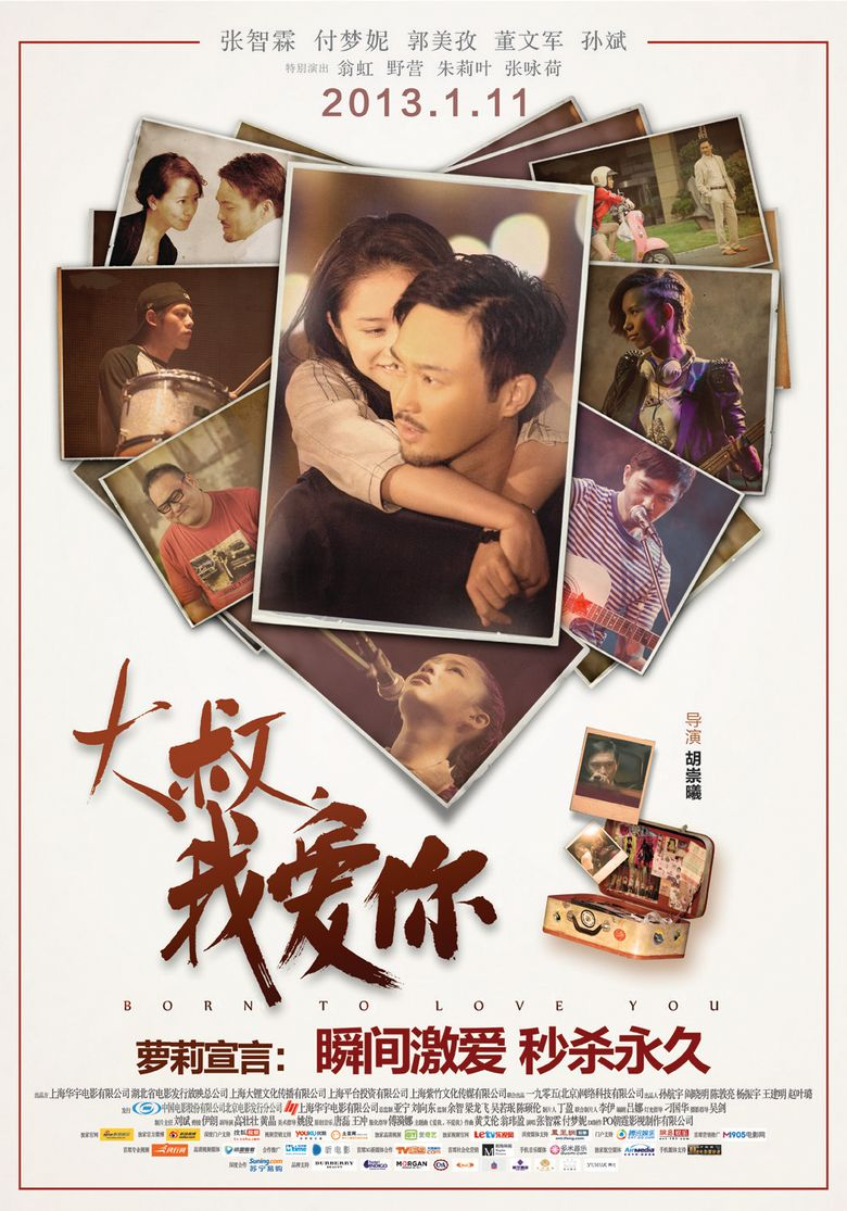 Born To Love You Poster