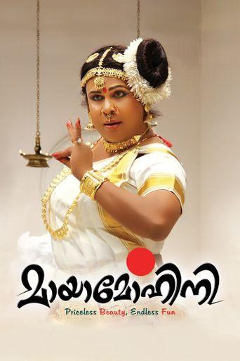 Mayamohini Poster