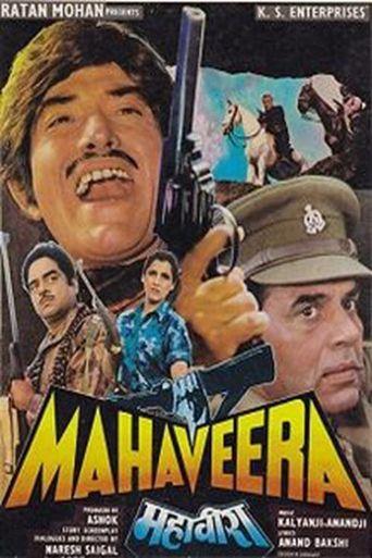 Mahaveera Poster