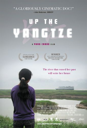 Watch Up the Yangtze