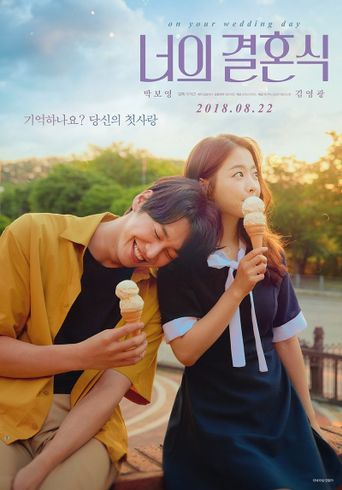 On Your Wedding Day Poster