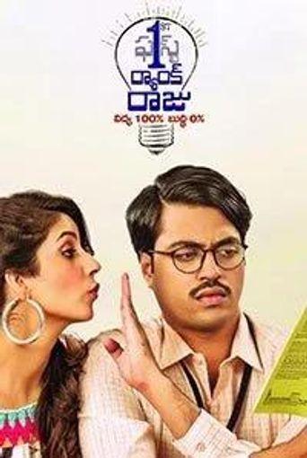 1st Rank Raju Poster