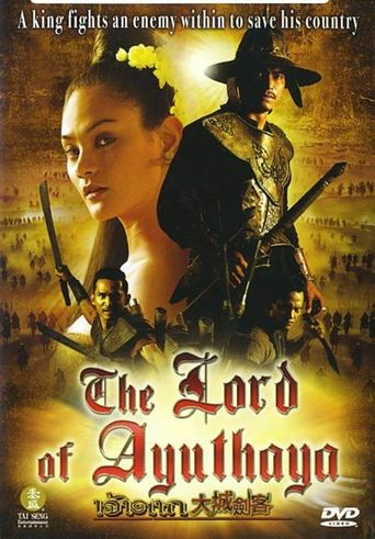 The Lord of Ayuthaya Poster