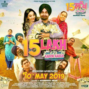 15 Lakh Kadon Aauga Poster