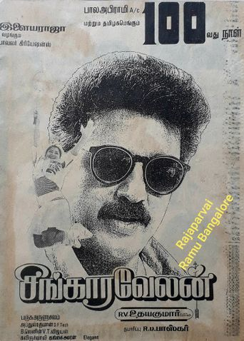 Singaravelan Poster