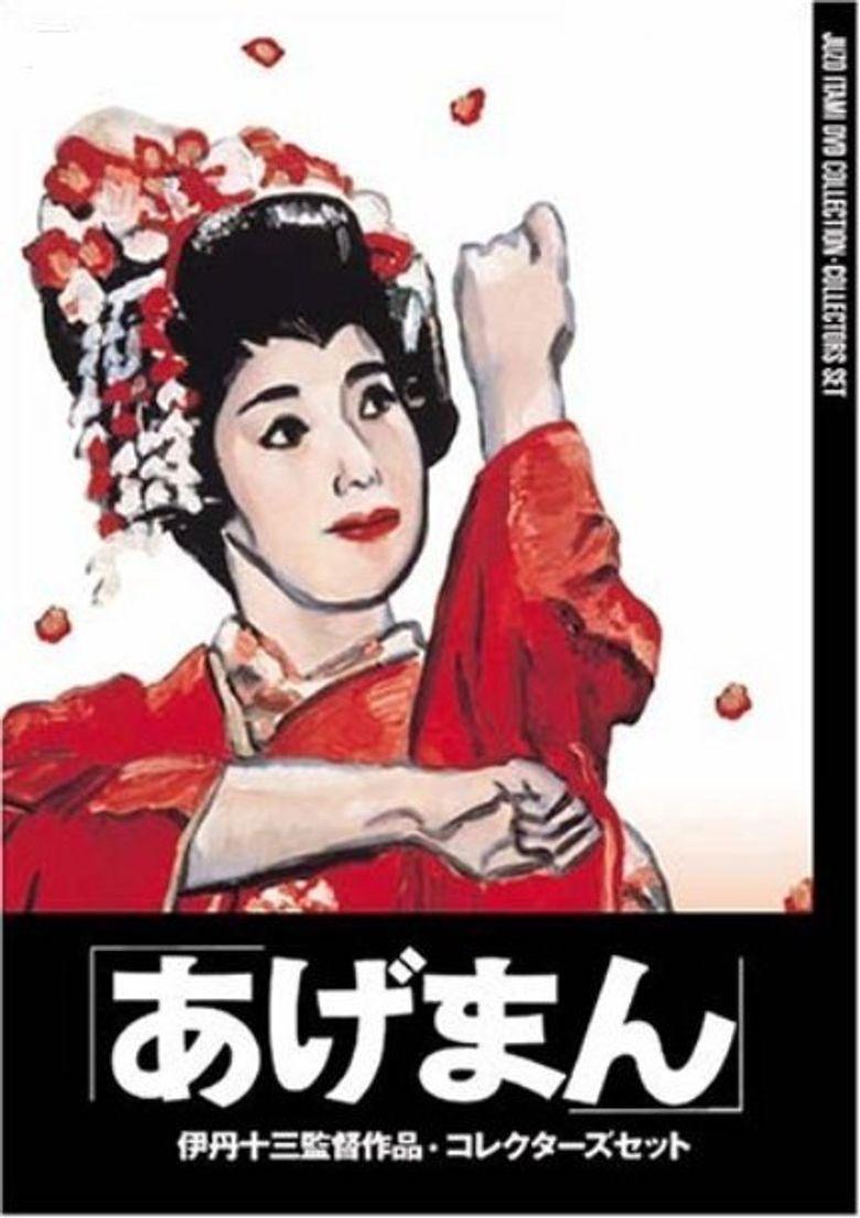 Tales of a Golden Geisha Poster