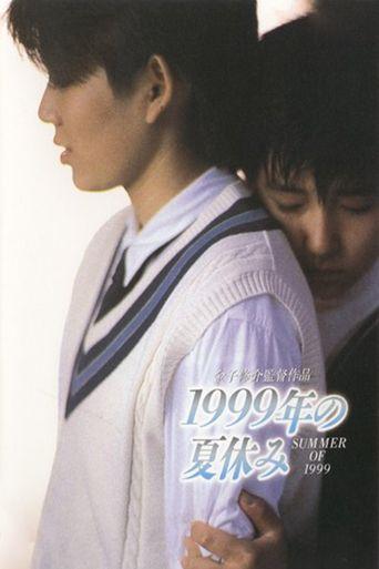 Summer Vacation 1999 Poster